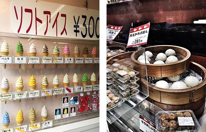 Softeis und Hefeklöse in Tokyo