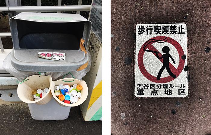 Klare Regeln in Tokyo – nicht auf der Straße rauchen und Müll muss richtig getrennt werden
