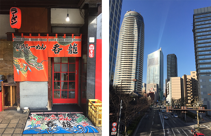 Tradition trifft Moderne in Tokyo