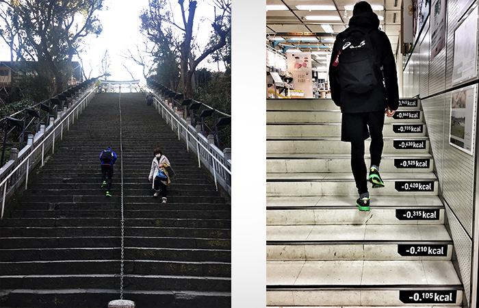 Treppen in Tokyo mit Kalorienangaben