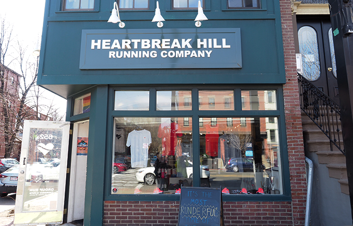 Heartbreak Hill Running Company in Boston, Laden, Geschäft, Laufladen